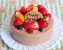 <21cm> Whole cake  * Reservations until noon 3 days in advance