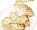 ゴルゴンゾーラチーズのナン