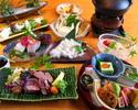 【期間限定 夜のコース料理】 夏の和楽膳