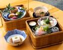 【Dinner】Kagomori Set