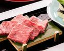 【昼食・和歌山県民限定!!】リフレッシュクーポンプラン「熊野牛ステーキ会席」