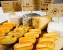 【タクシーデリバリー】九州産チーズを使用したフィナンシェ【4種類×2個セット】
