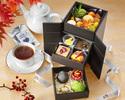 [Take out] Afternoon tea set