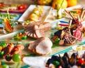 【10/1~10/31】ディナーブッフェ  ボイル蟹、牛肉のステーキなど食べ放題!!アルコール飲み放題付き 大人7,300円