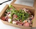 【テイクアウト】ローストビーフサラダ(お肉120g)