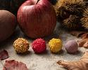 チョコレートトリュフ4-4(カボチャ、さつま芋、栗、リンゴ)