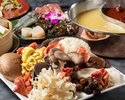 【Assorted mushrooms hot pot】 eleven kinds mushrooms