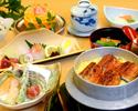 ★HP予約限定プラン★【7/1~9/30】うなぎ釜飯御膳+コーヒー付き
