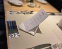 【アメンドラ】前菜・魚or肉・デザート・コーヒーor紅茶