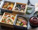 "Lunch Seasonal Special Bento ""Soso Kiwami"""