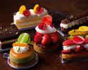 【お土産】人気の特製カットケーキ 1個からお土産に