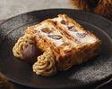 【ランチ】予約限定!デザートは人気のマロンパイ!!豪華食材を使った贅沢コース 9/16~