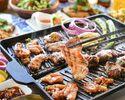 期間限定の大人気プラン!!厳選5種のお肉のアジアンBBQランチコース<全5品>