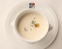 【土日祝日限定】ノンアルカクテル1杯と季節のスープ付ランチプラン