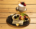 [TS] [Lunch] [Anniversary] [For your birthday! Plan with whole cake] Enjoy toast sake + foie gras x beef fillet