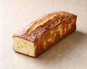 オレンジパウンドケーキ(冷蔵商品)
