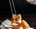 【天ぷらディナー】事前決済 おまかせ天ぷらコース