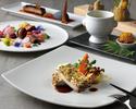 【Dinner】 OHMI Cuisine 7,900円