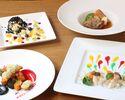 西洋料理コース カプリス 2,900円