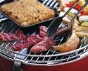 Autumn kids BBQ in Tokyo Marriott
