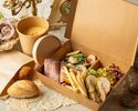 Autumn Lunch & Dinner Buffet - Take Out Box (Aug. 19 - Sep. 29)