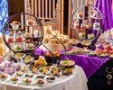 <ランチ / 土日祝> ワゴンサービスで楽しむ点心食べ放題『妃たちのチャイニーズ・アフタヌーンティー』 大人