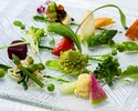 9/1 ~ [Profitable plan with 1 drink] Midoriyan GREEN SWALLOW (Vegetarian)
