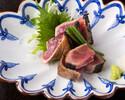 Lunch Kaiseki course 9,900 yen