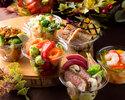 【テイクアウト】秋のパーティーボックス(洋食)