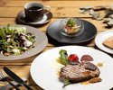 【TS週末】【ランチ】前菜、米沢豚肩ロースのスモーキーグリルなど全3品