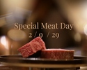 【毎月2日9日29日 肉の日限定!】夜のハンバーグコース