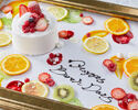 ※週末3,850円(税込)【ランチBDコース】額縁ケーキ『ランチ限定記念日コース』(シェアスタイル)