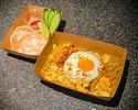【Girandole】Nasi goreng, fried rice, prawns, chicken, egg
