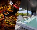 【大人・平日限定・AutumnxSPA】★店内席★Autumn Terrace2021 大収穫祭!旬の味覚と秋スイーツのディナーブッフェ