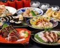 【かつをの塩たたき×かつをのお造りの鰹食べ比べお食事プラン】鳴子コース 12品