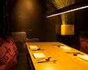 """【期間限定 個室プラン """"ブラック & ホワイト""""】個室料無料・ウエルカムドリンク付き個室限定ディナー"""