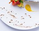 【アニバーサリーコース】前菜・パスタ・メイン・メッセージ付きデザート全4品