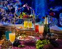【月~金】アクアリウム★アフタヌーンティー ワインとカフェを好きなだけ!デザート&セイボリーを堪能するティースタンド