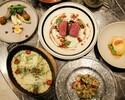 (テラス確約)【秋季限定!】旬の食材をたっぷり使用した全5品のディナーコース