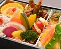みなと御膳 ~蟹ちらし~【テイクアウト弁当】プラザ神戸の美味しさをおうちで!