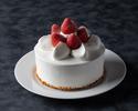 【期間限定 個室料無料特典付き】ホールケーキとウェルカムドリンク付きアニバーサリーシェフズセット