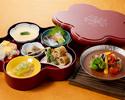 【9月末までの期間限定】 梅田小町(うめだこまち)『季節の小鍋付き』 食後のミニコーヒー付き