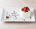 【ブッフェのお客様専用】デコレーション記念日ケーキプレート