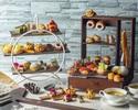 【土日祝/カウンター席】「プティ・ブーランジェリー」秋を感じるパンづくしのアフタヌーンティー
