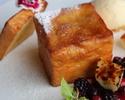 【デザート】フレンチトースト