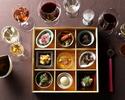 """<Dinner>""""SHOKADO 9 x VERRE 9"""" 前菜9品盛り合わせとワイン&日本酒9種のペアリング"""