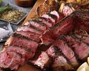 【2階席 ランチ】The Steak アンガス牛Tボーン
