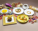 【 Dinner】 Chef's Recommended Autumn Dinner