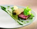 Dîner Menu Ex saison  (Amuse · * Appetizer · Fish dish · Granite · Meat dish  ·  Avant de-sale  ・ de-sale · cafe and sweets) * You can choose from several kinds.