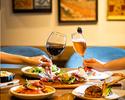 【レディースシェアディナー】渡り蟹のパスタやサーロインステーキなど全4品<90分フリーフロー付>